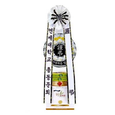 쌀근조화환(10kg)